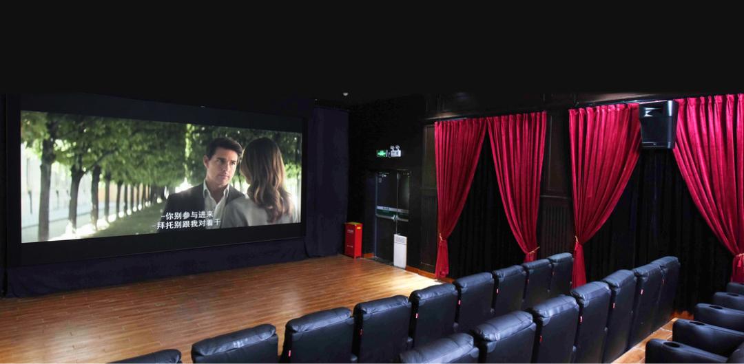 Dijital Sinema Çözümleri